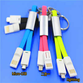 China 2 in 1 TPE-Material geeignetes Android und IPhone kabel Keychain Usb Aufladungs fournisseur